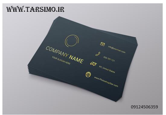 درج اطلاعات در کارت ویزیت