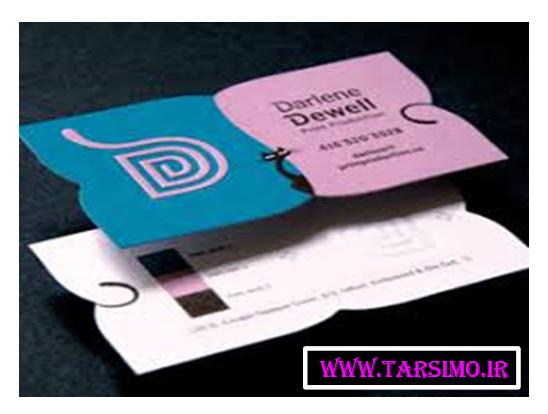 طراحی و چاپ کارت ویزیت