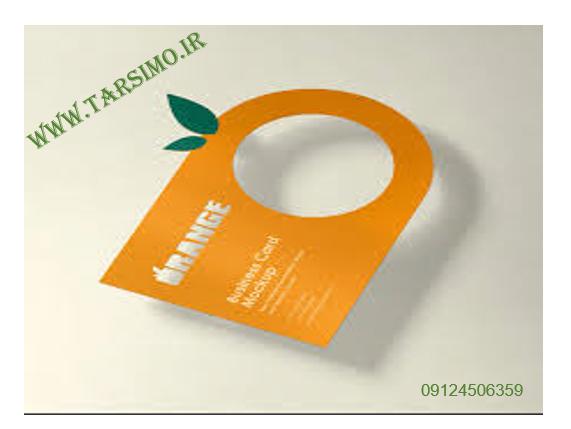 طراحی کارت ویزیت خاص